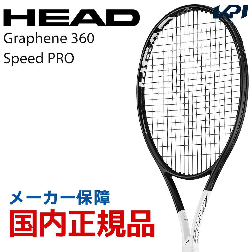 『10%OFFクーポン対象』テニスラケット ヘッド(HEAD) グラフィン 360 スピードプロ(Graphene 360 SPEED PRO) 235208 ※ジョコビッチ使用モデル ※ヘッドテニスセンサー対応予定