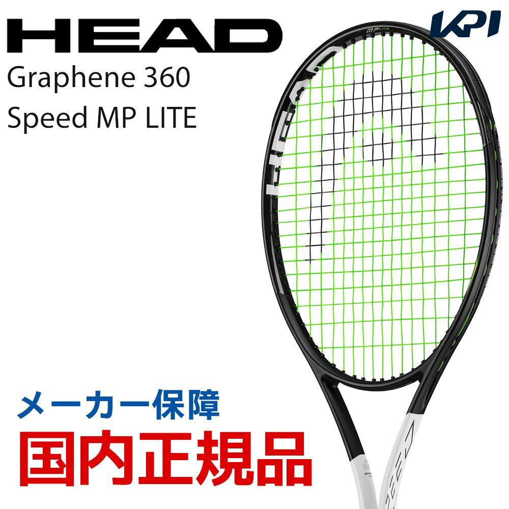 『全品10%OFFクーポン対象』ヘッド HEAD テニス硬式テニスラケット Graphene 360 Speed MP LITE 235228