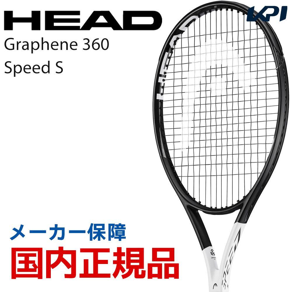 『10%OFFクーポン対象』ヘッド HEAD テニス硬式テニスラケット Graphene 360 Speed S 235238
