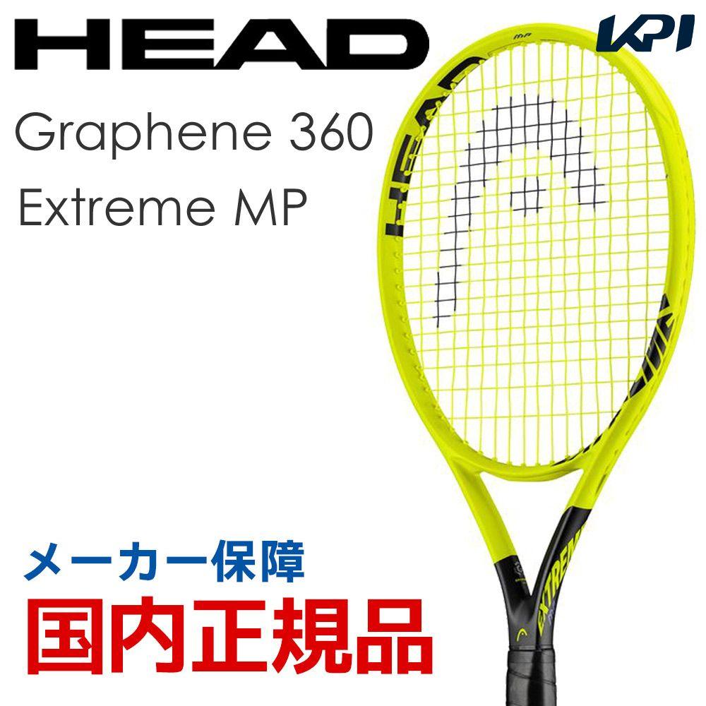【全品10%OFFクーポン対象】ヘッド HEAD テニス硬式テニスラケット Graphene 360 Extreme MP グラフィン360 エクストリームMP 236118 ヘッドテニスセンサー対応