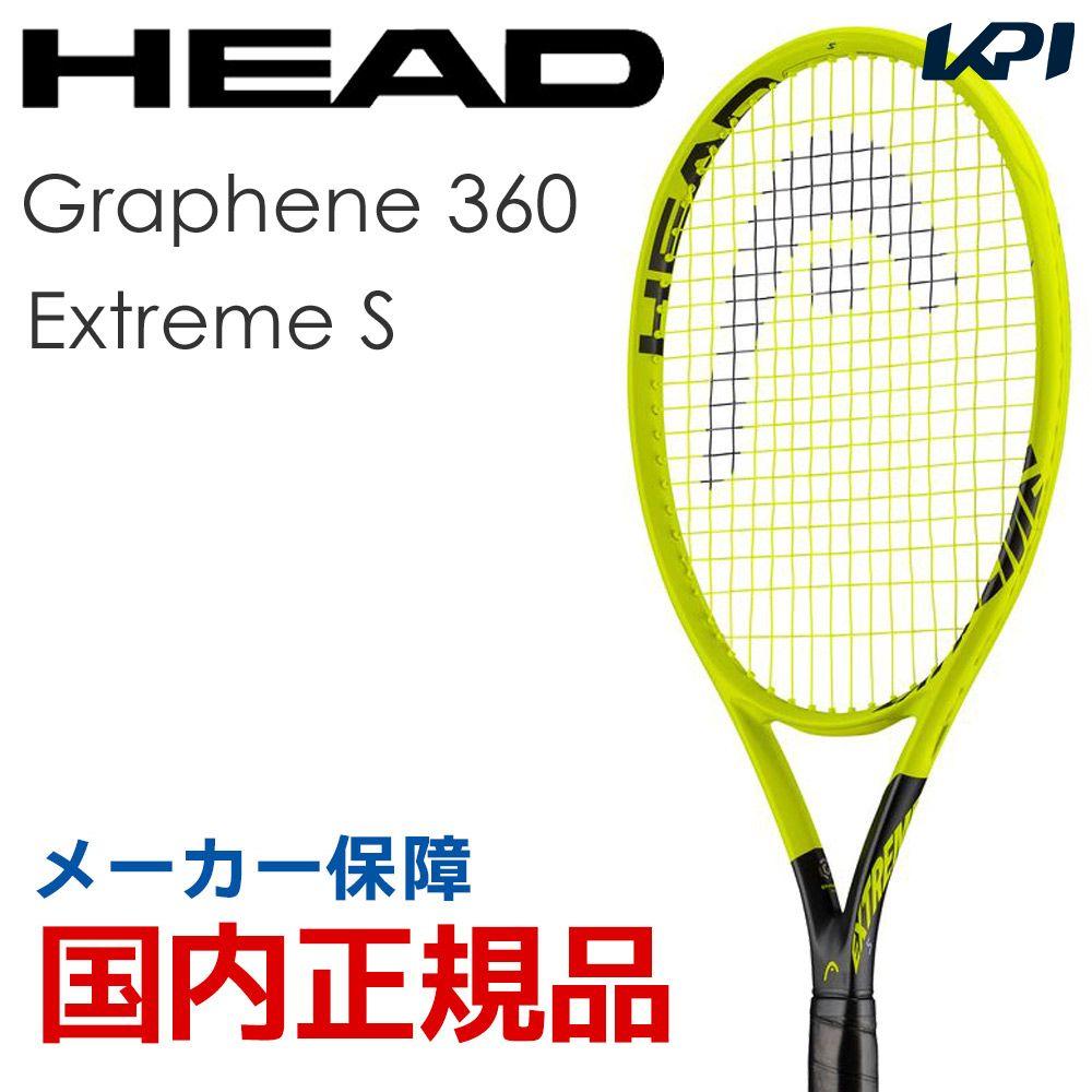 【1000円クーポン対象】ヘッド HEAD 硬式テニスラケット Graphene 360 Extreme S グラフィン360 エクストリームS 236128