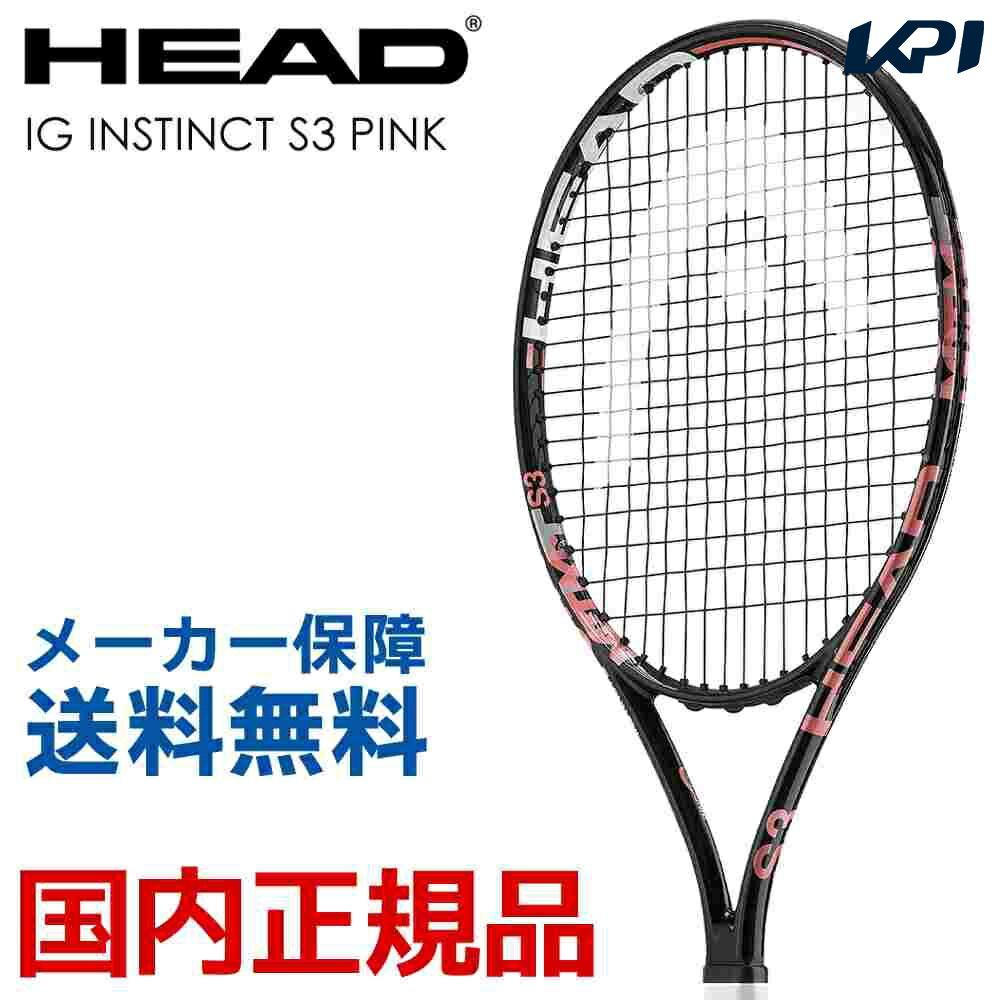 ヘッド HEAD テニス硬式テニスラケット IG INSTINCT S3 PINK インスティンクト S3 238918