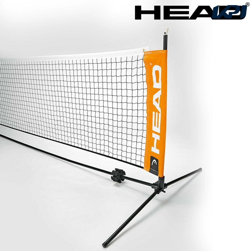 ヘッド HEAD テニスコート用品 TIP Net 287211