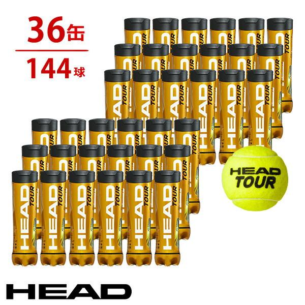 HEAD(ヘッド)HEAD TOUR 4球入り×2箱(36缶/144球) 570774 テニスボール