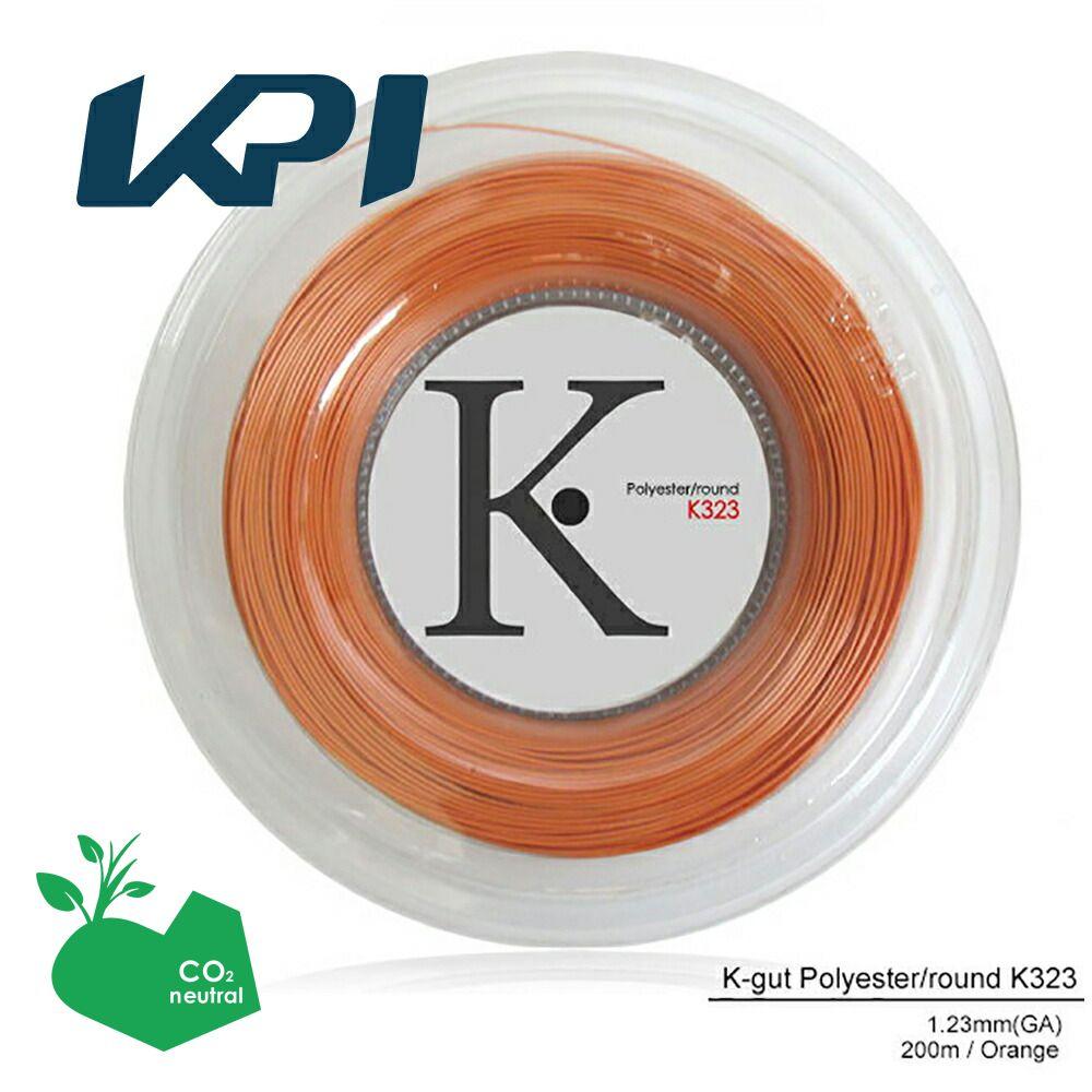 【半額クーポン対象】『即日出荷』 KPI(ケイピーアイ)「K-gut Polyester/round K323 200mロール」硬式テニスストリング(ガット)「あす楽対応」【KPI】 KPIオリジナル商品