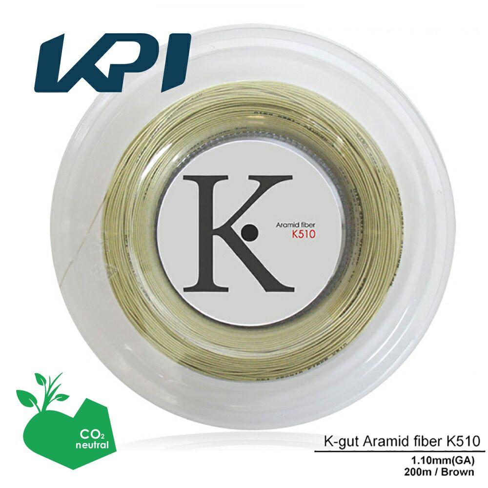 【半額クーポン対象】『即日出荷』 KPI(ケイピーアイ)「K-gut Aramid fiber K510 200mロール」硬式テニスストリング(ガット)「あす楽対応」【KPI】 KPIオリジナル商品
