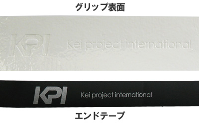 KPI(케이피아이) 「WET OVER GRIP[오버 그립](웨트 타입) KPI100」테니스・배드민턴용 그립 테이프 「대응」