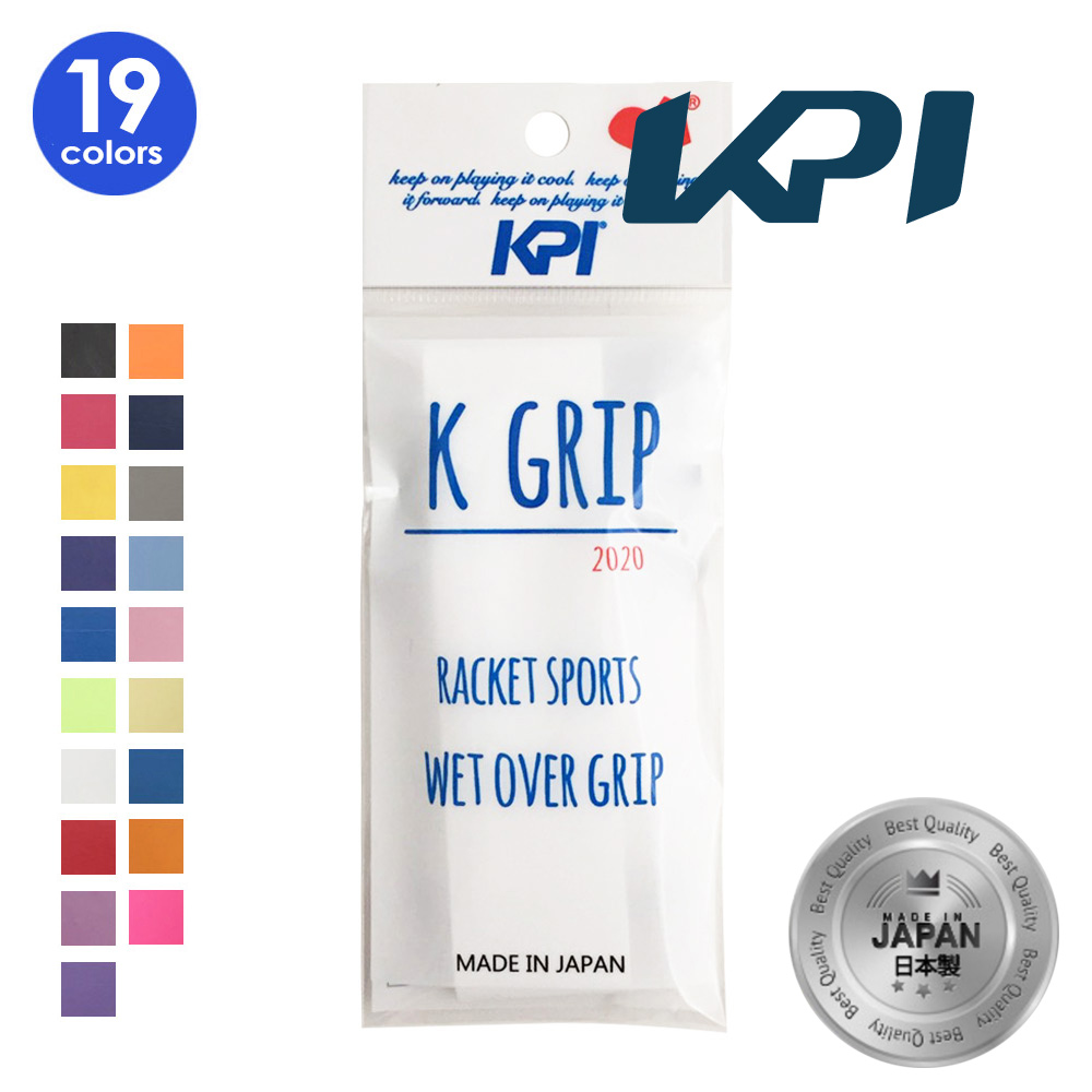 41%OFF お試しキャンペーン特別価格 注目商品 全品10%OFFクーポン ~9 激安通販ショッピング 12 あす楽対応 メーカー公式ショップ ケーピーアイ KPI グリップテープ 1本入 K オーバーグリップ タック プレミアム 即日出荷 KPI2020JP-we KPIオリジナル グリップ GRIP