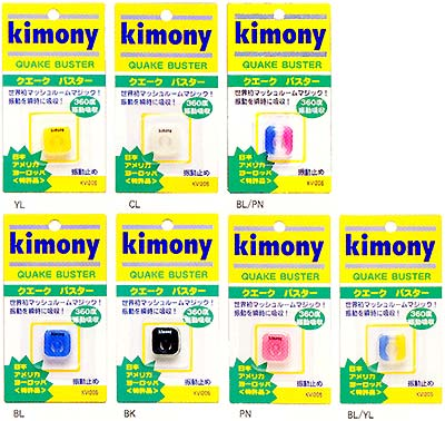 """kimony(kimoni)kuekubasuta振动结尾KVI205[猫Point Of Sales可]""""对应"""""""