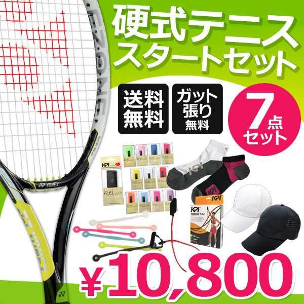 "NEW TENNIS start set (tennis racket beginner set, middle senior set (racket is available!!) 1 ""correspondence"""