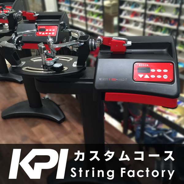 "See string factory""stringing (custom course) tennis, soft tennis and badminton for"