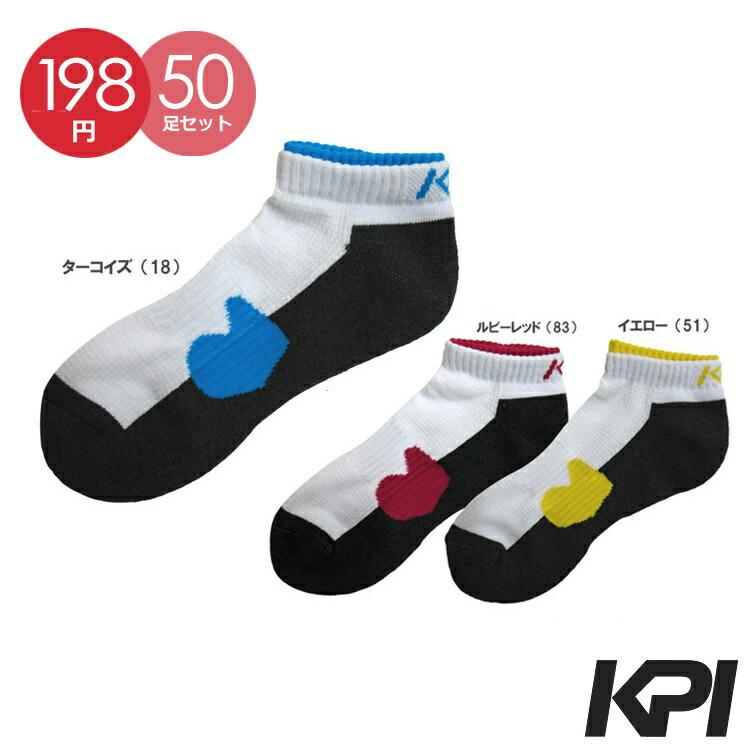 『10%OFFクーポン対象』「あす楽対応」「50足セット」KPI(ケイピーアイ)「Ladies' レディースアンクルソックス F13P09」テニスウェア KPIオリジナル商品『即日出荷』