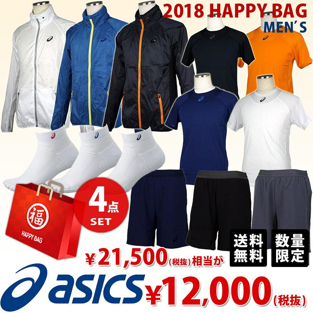 『10%OFFクーポン対象』アシックス asics テニスウェア メンズ 福袋 4点セット FUKU18-ASICS-1M 2018 『即日出荷』「あす楽対応」