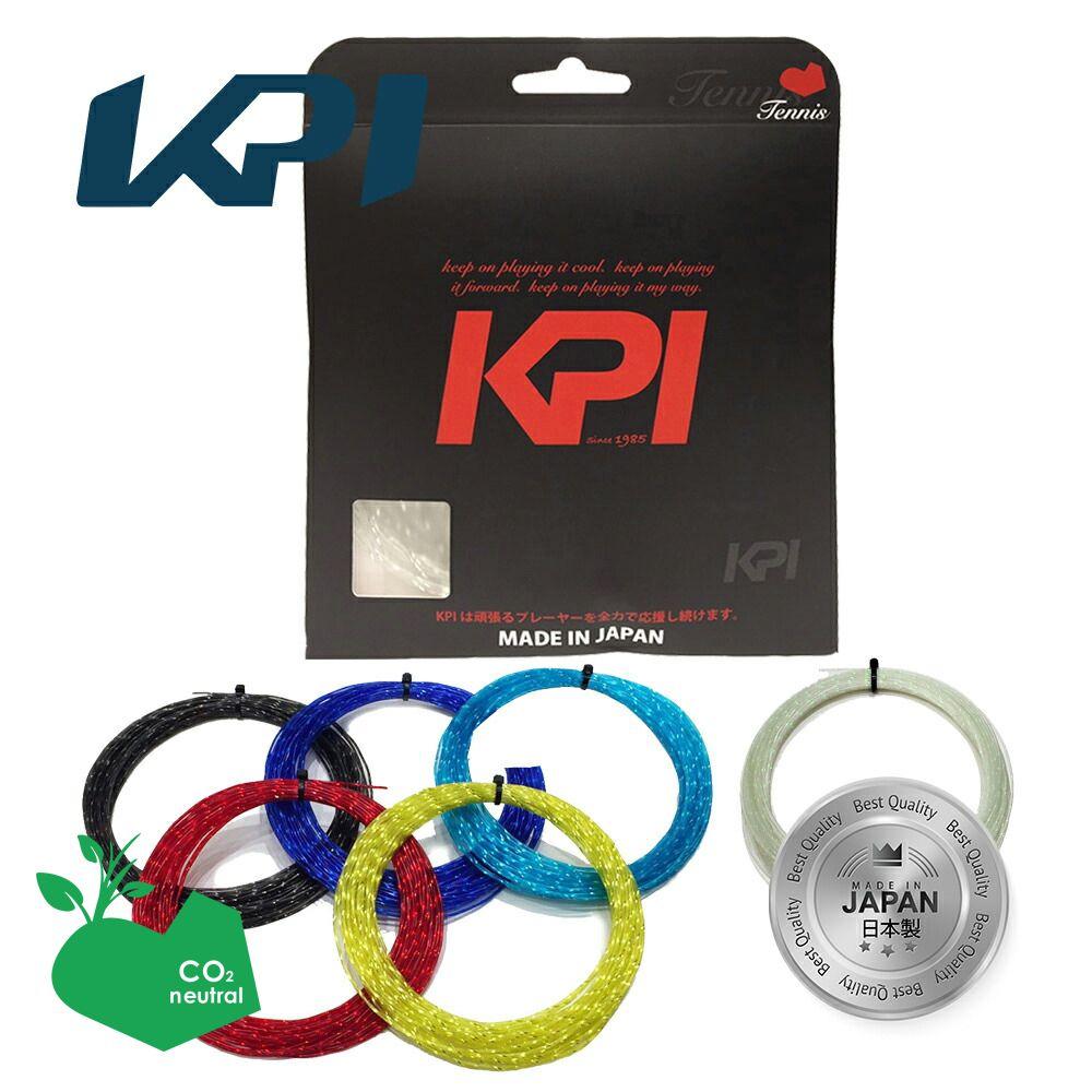 50%OFF!CONTROL  SOFT FEELING 5注目商品!【半額以下】 【365日出荷】「あす楽対応」ケーピーアイ KPI テニスガット・ストリング KPI THE STRINGS 16L 12.2m単張 KPIオリジナル KPIT16L1 『即日出荷』