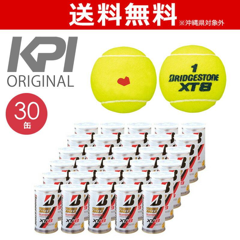 『全品10%OFFクーポン対象』「あす楽対応」「KPIオリジナルモデル」BRIDGESTONE(ブリヂストン)XT8(エックスティエイト)[2個入]1箱(30缶=60球)テニスボール 『即日出荷』