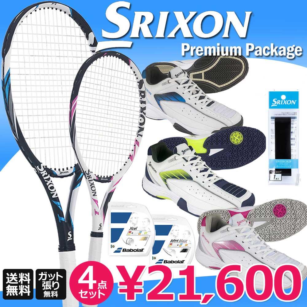 『全品10%OFFクーポン対象』硬式テニスラケット+シューズ SRIXON Pemium Package(SRIXON V1 + SPEEZA2) SRIXONPP-2018
