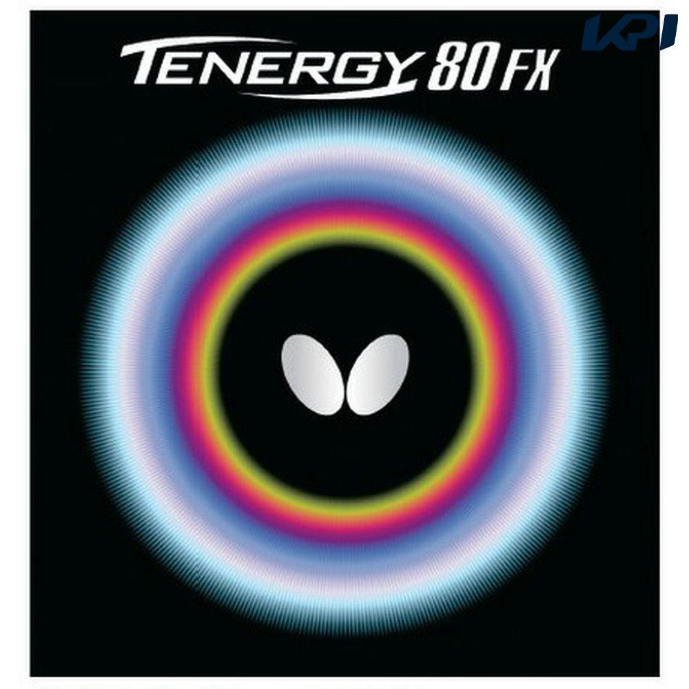 バタフライ Butterfly 卓球 テナジー・80・FX Tenergy 80 FX 05940