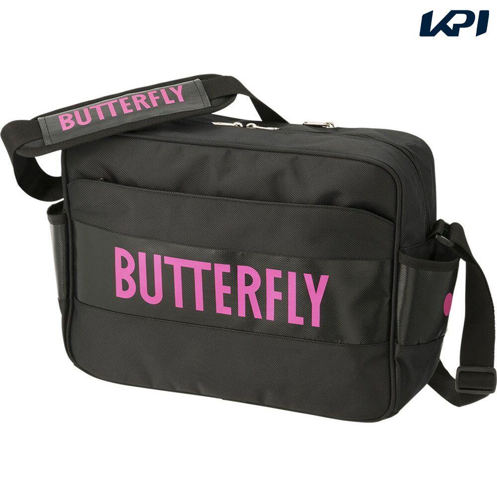 【全品10%OFFクーポン対象】Butterfly(バタフライ)[【卓球バッグ】 スタンフリー・ショルダー 62870]卓球バッグ
