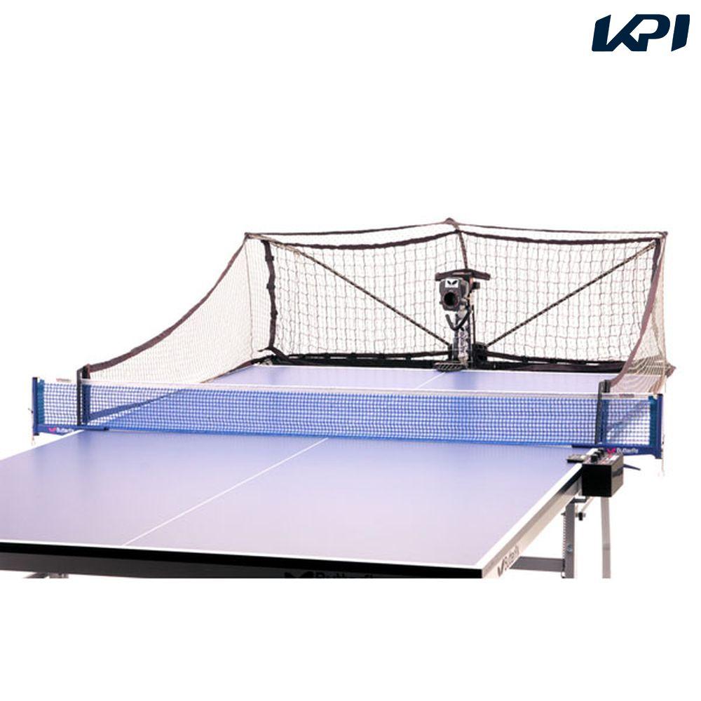 【全品10%OFFクーポン対象】バタフライ Butterfly 卓球設備用品 ニューギー・ 1380 73330