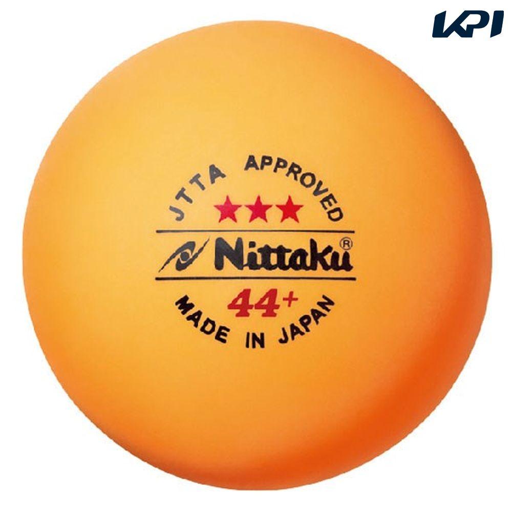 全品10%OFF 割引 最大4000円クーポン~9 12 Nittaku ニッタク ラージボール 44プラ 12個入り 高い素材 卓球ボール NB1011 3スター