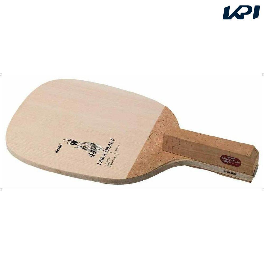 【全品10%OFFクーポン対象】Nittaku(ニッタク)[ラージスピア P NC0156]卓球ラケット