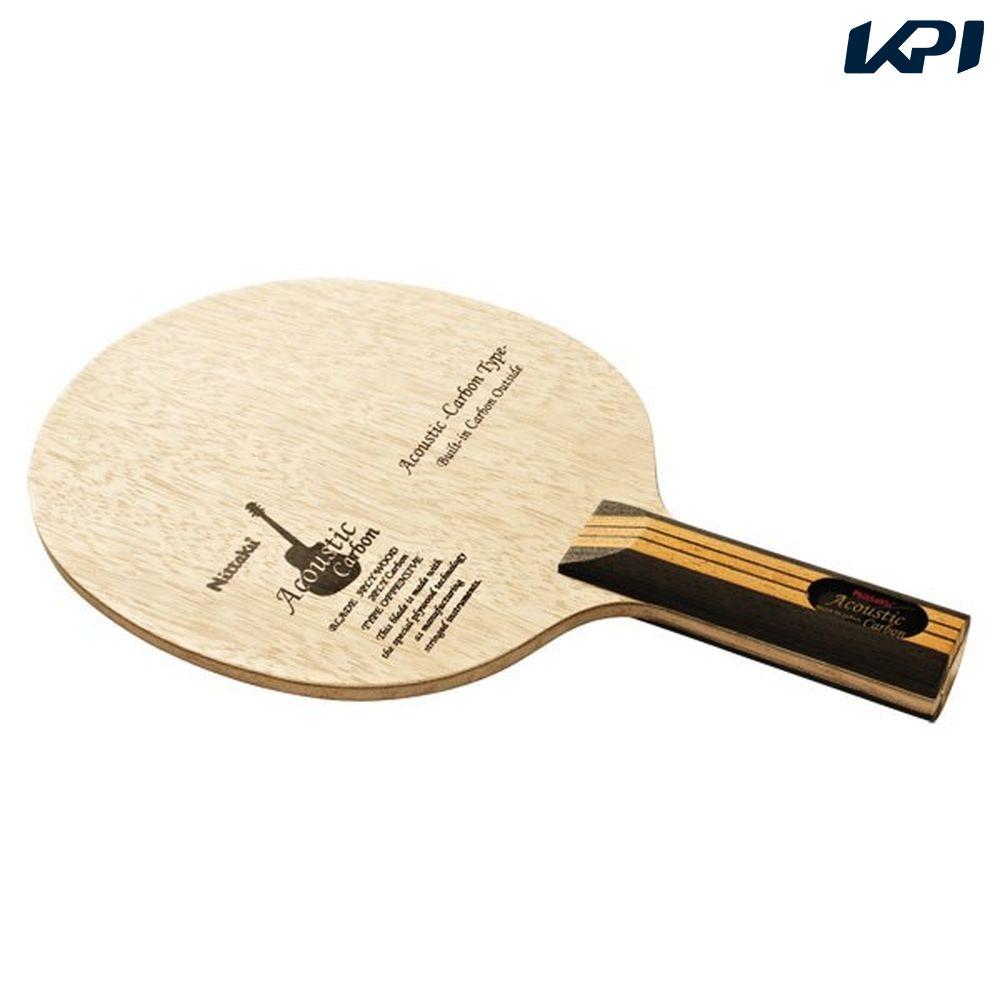 【全品10%OFFクーポン対象】Nittaku(ニッタク)[アコースティックカーボン ST ST NC0384]卓球ラケット, 標津郡:c2c63697 --- sunward.msk.ru