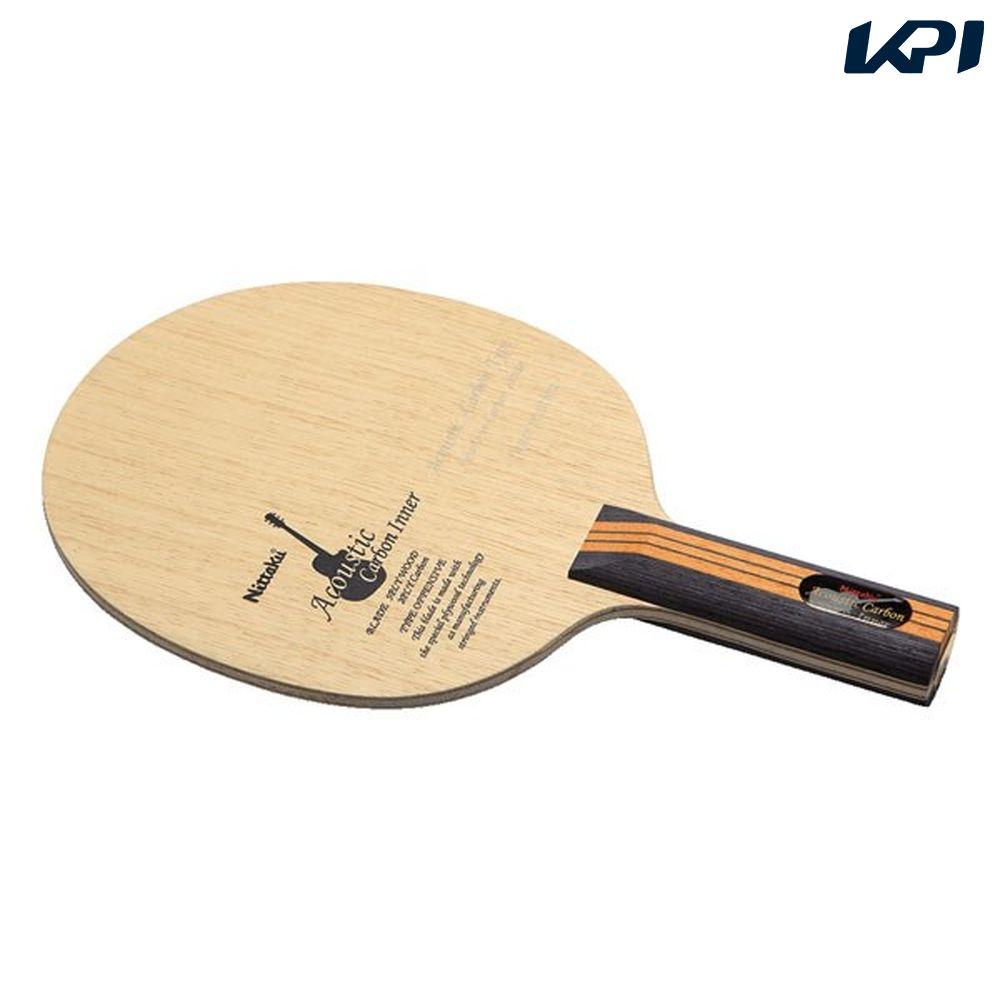 『10%OFFクーポン対象』Nittaku(ニッタク)[アコースティック カーボンインナー ST NC0402]卓球ラケット