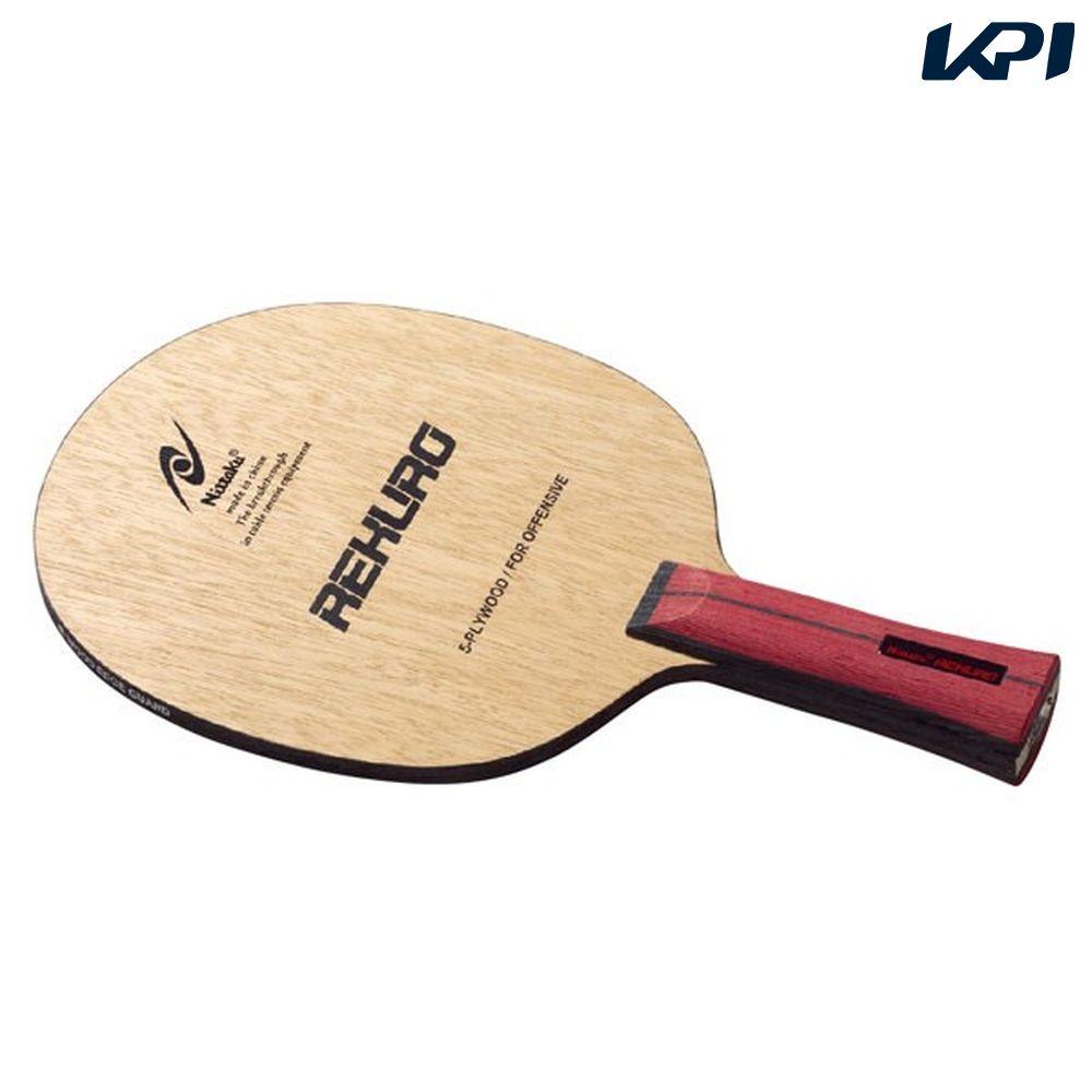 【全品10%OFFクーポン対象】Nittaku(ニッタク)[レクロ AN NE6120]卓球ラケット