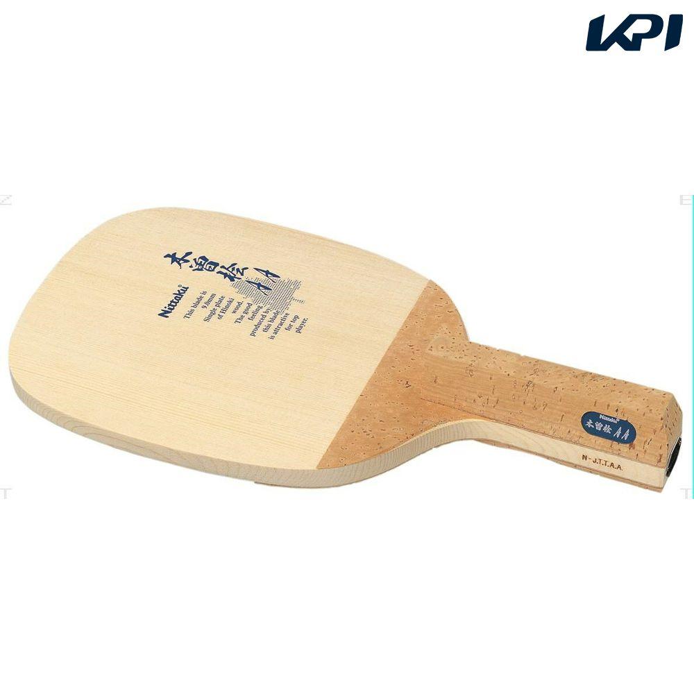 『1000円クーポン対象』Nittaku(ニッタク)[AA NE6604]卓球ラケット