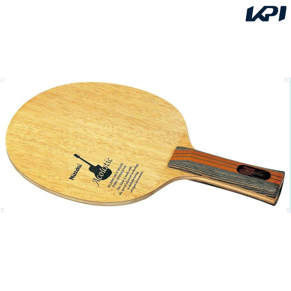 【全品10%OFFクーポン対象】Nittaku(ニッタク)[アコースティック FL NE6760]卓球ラケット