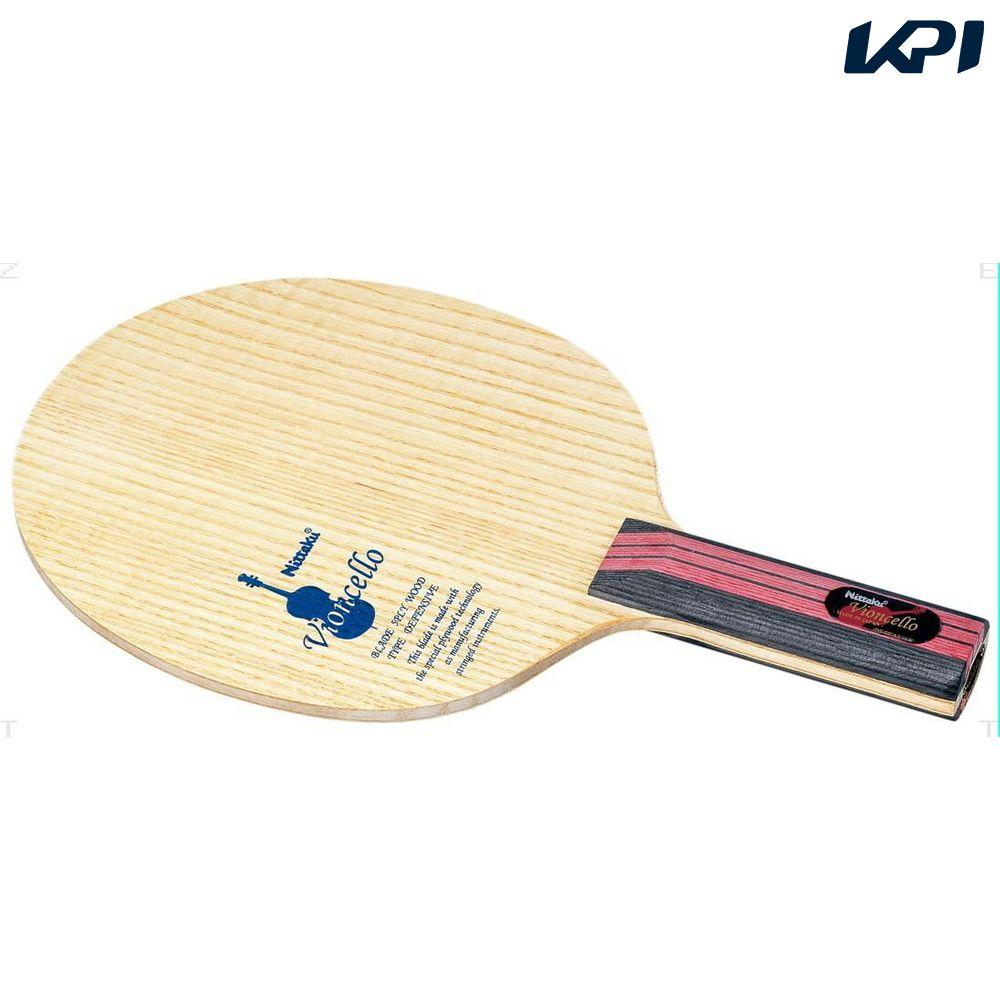 Nittaku(ニッタク)[ビオンセロ ST NE6791]卓球ラケット