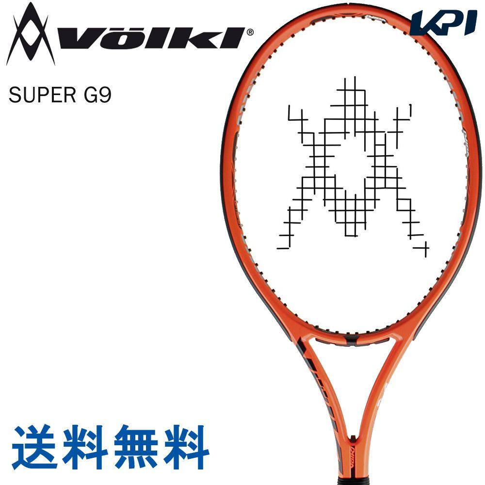 【最大2000円クーポン▼マラソン限定】フォルクル VOLKL 硬式テニスラケット SUPER G9 (フレームのみ) V14090 『即日出荷』「あす楽対応」