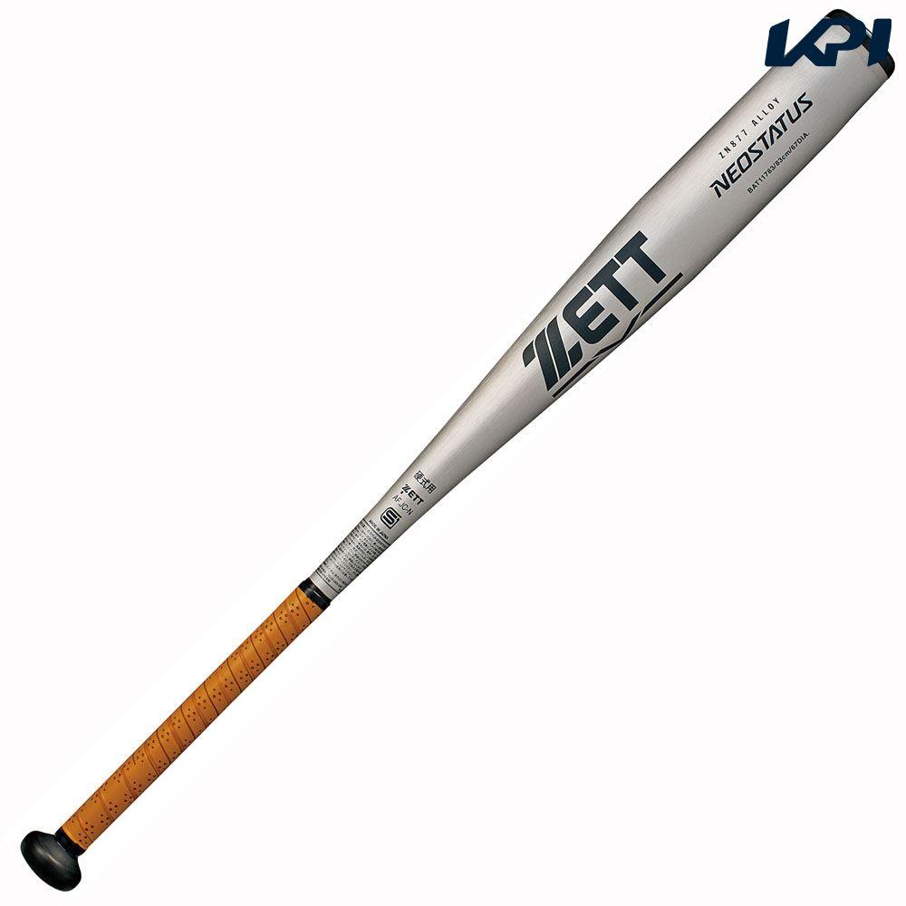 【全品10%OFFクーポン】ゼット ZETT 野球バット 硬式 金属製 バット ネオステイタス 84cm BAT11784-1300
