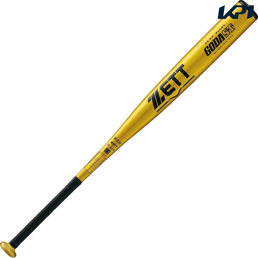 【全品10%OFFクーポン】ゼット ZETT 野球バット 硬式金属製バット ゴーダST 83cm BAT13683-5300