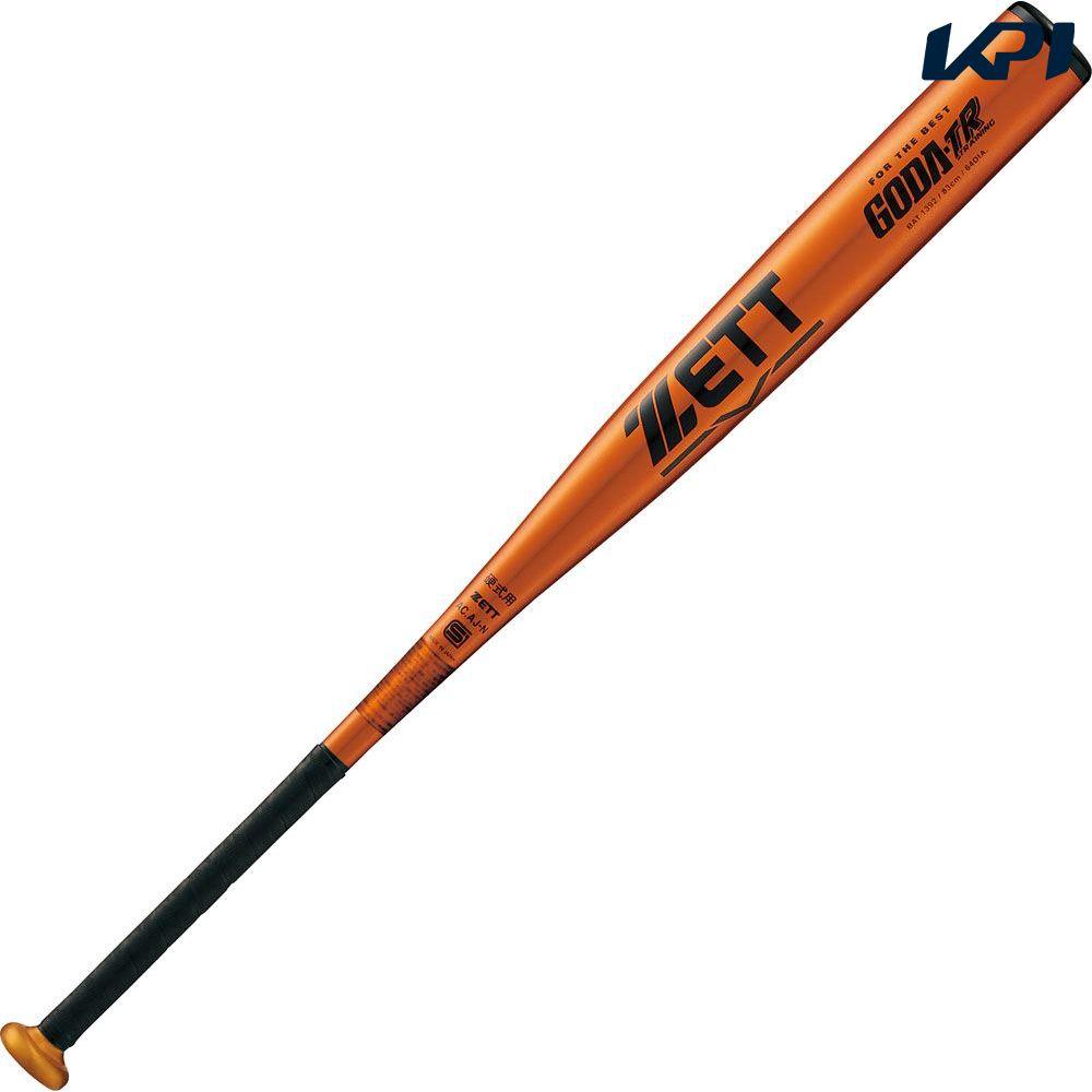 『10%OFFクーポン対象』ゼット ZETT 野球バット 硬式金属製トレーニングバット ゴーダTR 83cm BAT1392-5600