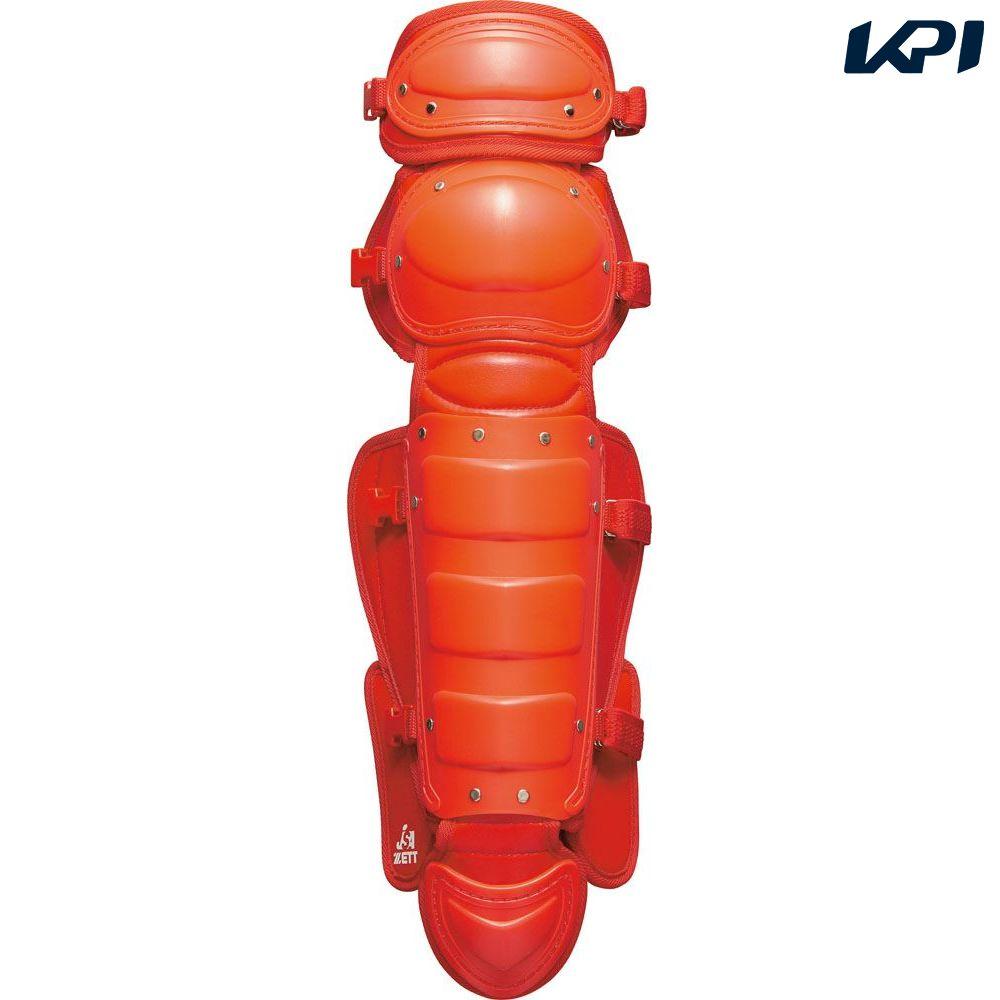ゼット ZETT 野球サポーター ソフト用レガーツ  BLL-5233 BLL5233-6400