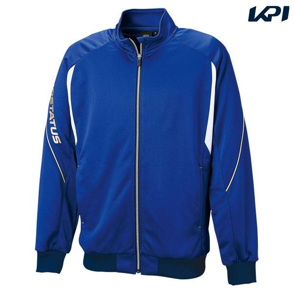 【全品10%OFFクーポン対象】ゼット ZETT 野球ウェア PROSTATUS トレーニングジャケット BPRO200S-2500