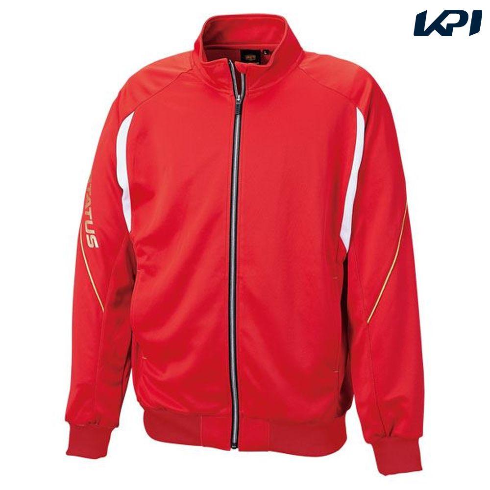 【全品10%OFFクーポン対象】ゼット ZETT 野球ウェア PROSTATUS トレーニングジャケット BPRO200S-6400