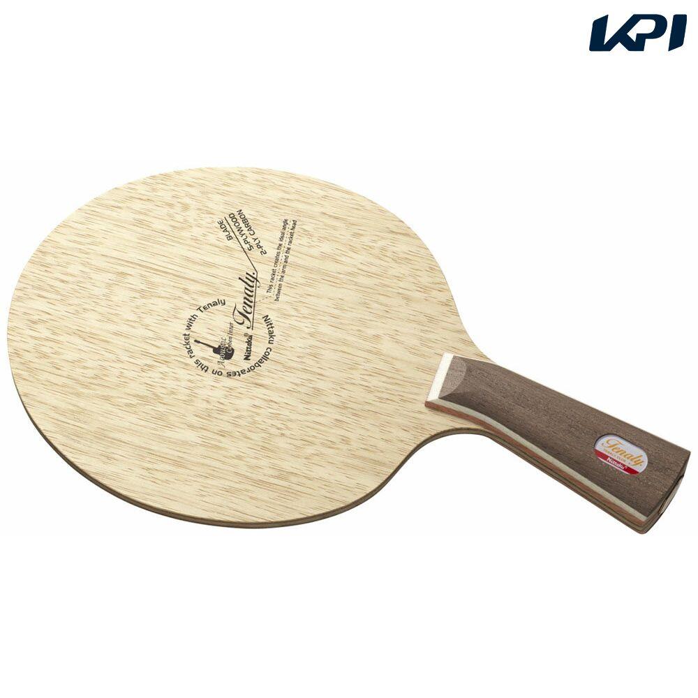 『10%OFFクーポン対象』ニッタク Nittaku 卓球ラケット (卓球 シェークラケット) テナリーアコースティックカーボンインナー NC0428