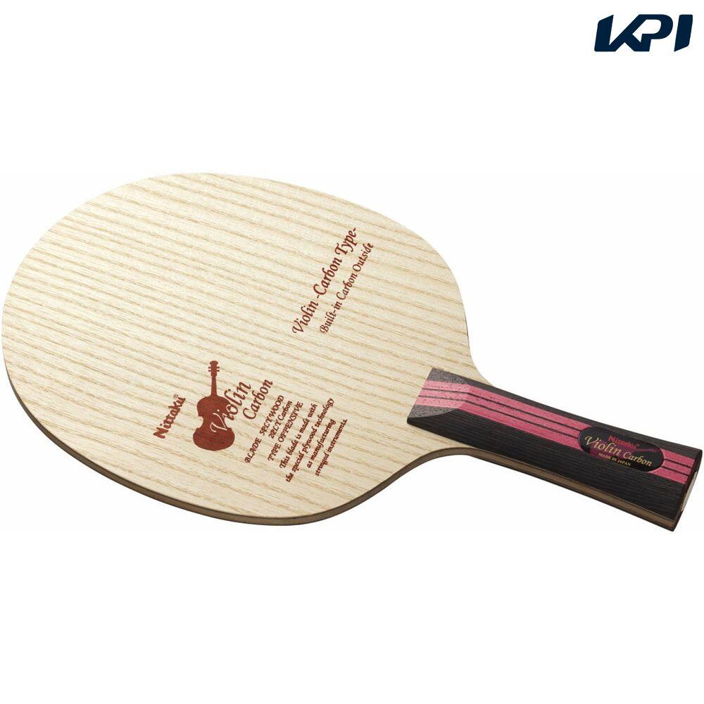 【10%OFFクーポン対象】ニッタク Nittaku 卓球ラケット (卓球 シェークラケット) バイオリンカーボンFL NC0432