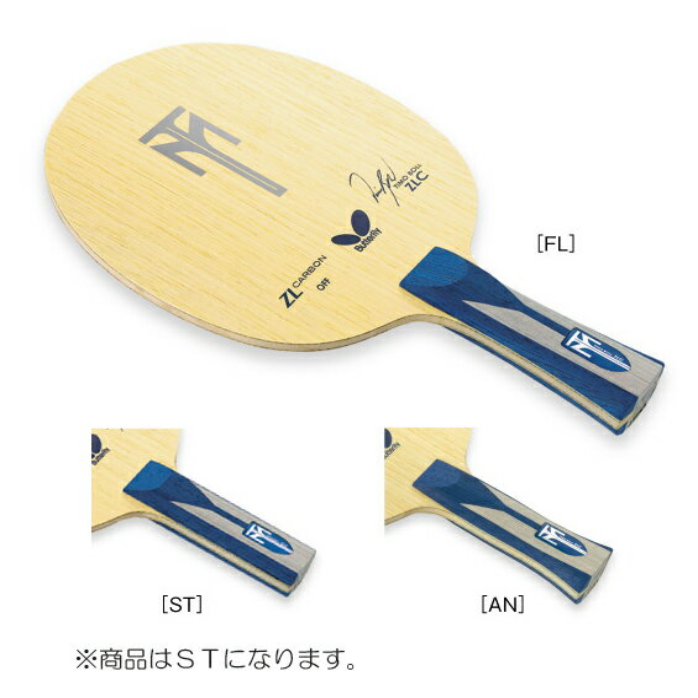 『10%OFFクーポン対象』バタフライ Butterfly 卓球ラケット ティモボル・ ZLC ST 35834