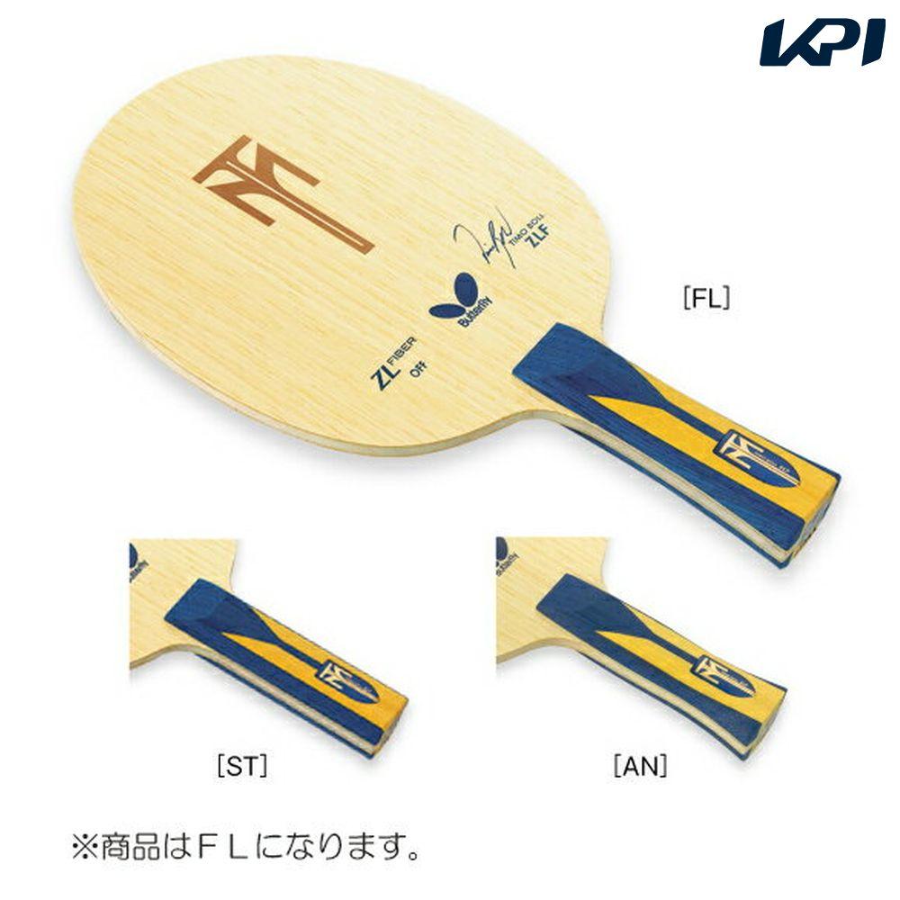 『10%OFFクーポン対象』バタフライ Butterfly 卓球ラケット ティモボル・ ZLF FL 35841