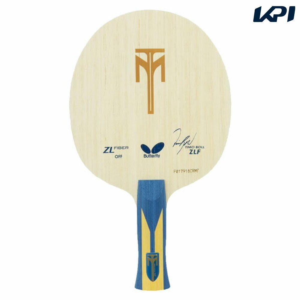 【全品10%OFFクーポン】バタフライ Butterfly 卓球ラケット ティモボル・ZLF・AN 35842