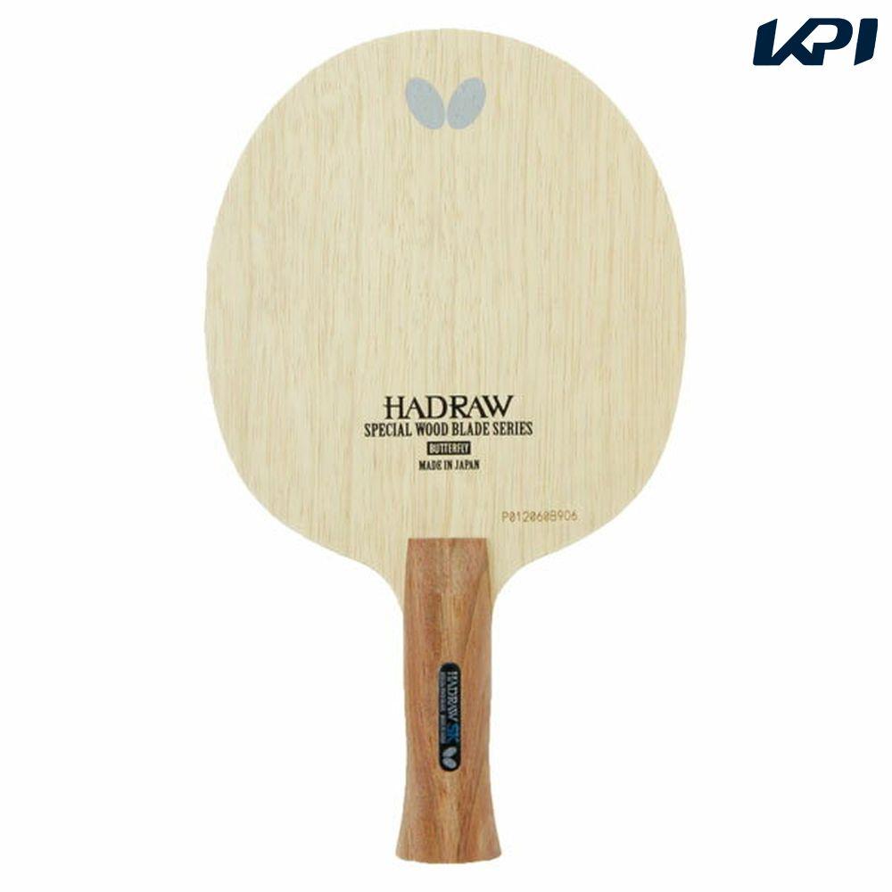 バタフライ Butterfly 卓球ラケット ハッドロウ・SK AN 攻撃用シェーク 36762