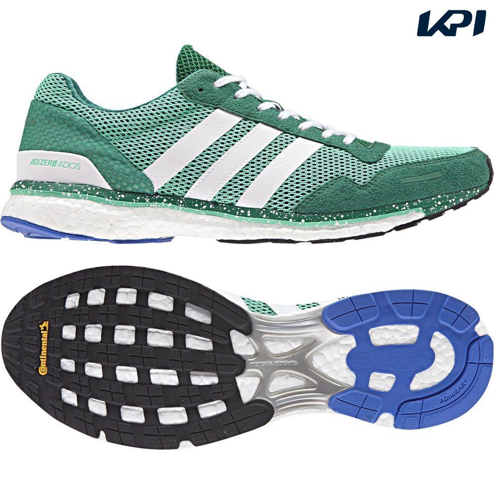アディダス adidas ランニングシューズ メンズ adiZERO japan BOOST 3 アディゼロジャパン ブースト3 BB6442