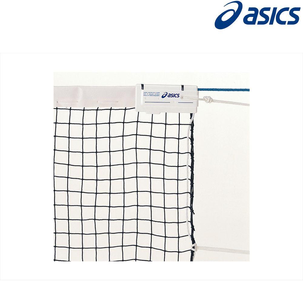 アシックス asics テニスコート用品 一般硬式テニスネットエコタイプ 1126EK-