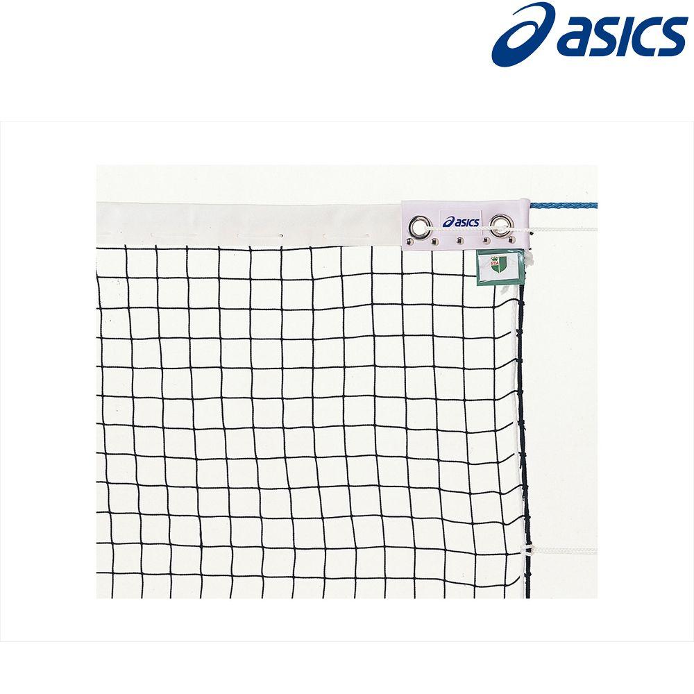 アシックス asics ソフトテニスコート用品 ソフトテニスネット 12345K-