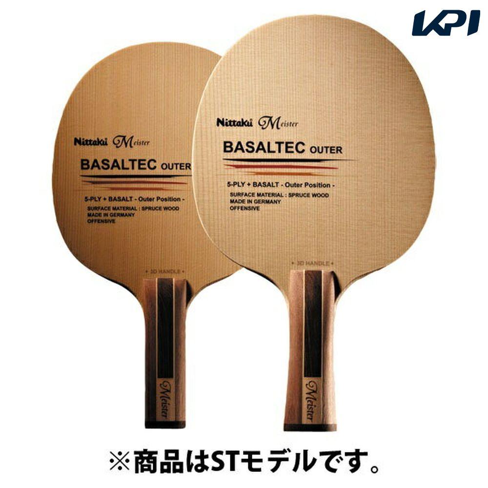 【1000円クーポン対象】Nittaku(ニッタク)[バサルテックアウター3DST NC0378]卓球ラケット【KPI】
