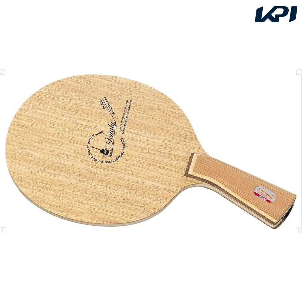 『10%OFFクーポン対象』Nittaku(ニッタク)[テナリーアコースティック NE6783]卓球ラケット【KPI】