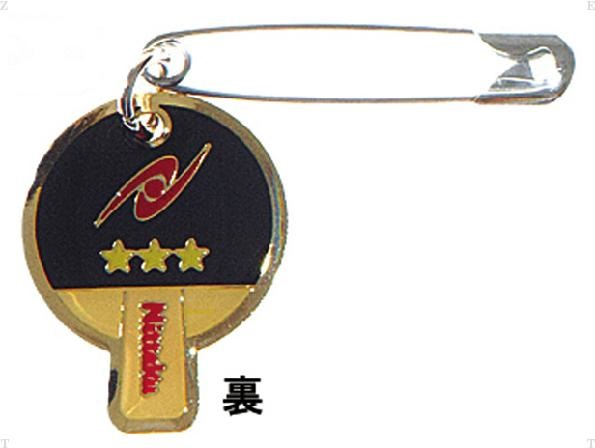 Nittaku (ニッタク) [athlete's number pin racket NL9671] table tennis goods and others